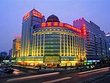北京国宾酒店
