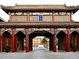 北京华膳园温泉饭店