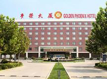 北京丰荣君华酒店