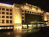 北京好特热温泉酒店