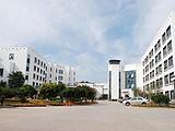 北京邮电会议中心