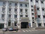 北京凌奇宾馆