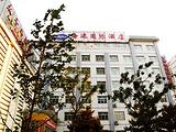 北京海运国际酒店