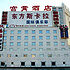 北京东方宫霄酒店