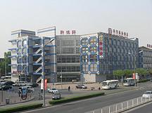 北京毕节商务酒店