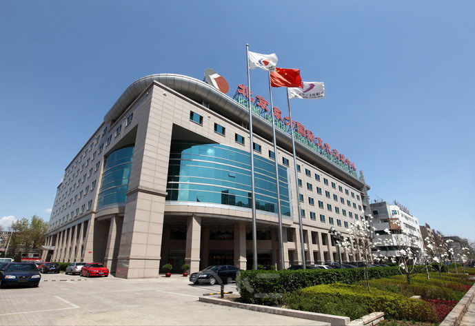 北京火车站附近酒店