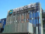 北京凯艺酒店