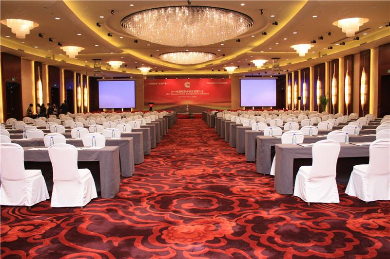 北京海航大厦万豪酒店是一家位于朝阳中央商务区中心地带的五星级豪华