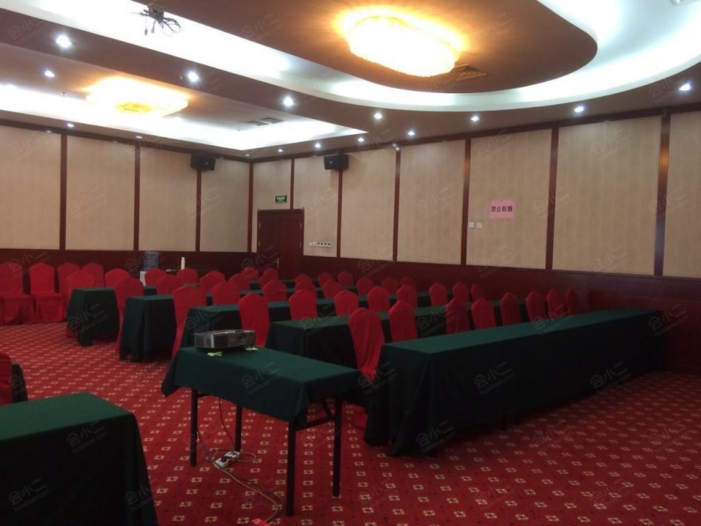 北京金辉国际商务会议大酒店