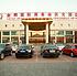 北京420人工作总结会酒店推荐