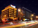北京鹰城商务酒店