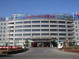 北京华欣绿都国际酒店(原平谷国际酒店)