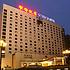 北京赛特饭店