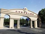 北京香青园大酒店