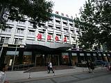 北京德胜饭店