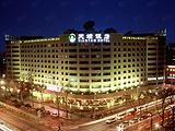 北京天坛饭店