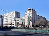 北京辽宁饭店