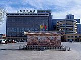北京侨园饭店