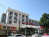 北京北方朗悦酒店(甘家口店)
