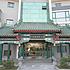 北京什刹海国际公寓