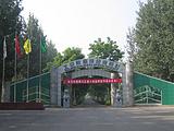 北京顺鑫中盛会议中心(顺鑫绿色度假村)