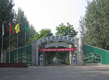 北京顺鑫绿色度假村