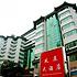 北京凤展大酒店
