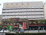 北京大东北饭店
