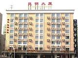 北京昆明大厦