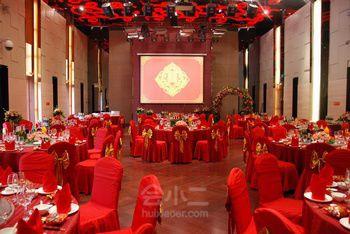 北京颐锦酒店