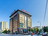 北京兵团大厦
