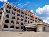 北京华苑饭店