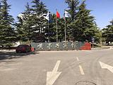 北京黄亭子宾馆