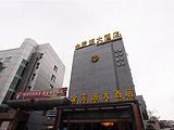 成都金芳源大酒店