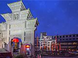 巴国布衣酒店(紫荆店)