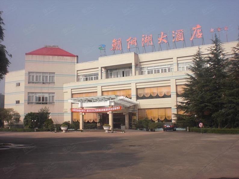 >         成都朝阳湖大酒店 四星酒店 地址: 成都市蒲江县朝阳湖风景