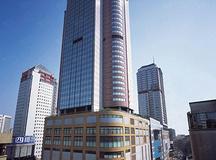 要开会网、会议场地、重庆海逸酒店