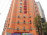 汉庭酒店(重庆沙坪坝重大店)
