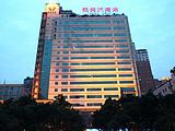 重庆丽苑大酒店