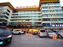 要开会网、会议场地、广州军山酒店