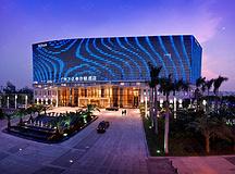 要开会网、会议场地、广州白云万达希尔顿酒店