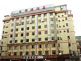 广州锦顺酒店