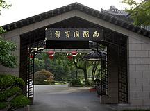 要开会网、会议场地、杭州西湖国宾馆
