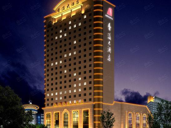 杭州香溢大酒店图片
