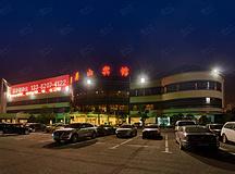 要开会网、会议场地、江苏翠屏山宾馆