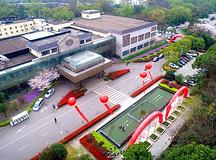 要开会网、会议场地、南京国际会议大酒店