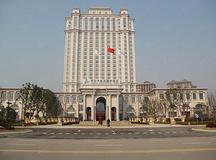 要开会网、会议场地、南京阿尔卡迪亚国际酒店