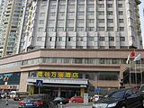青岛鹰谷名人酒店
