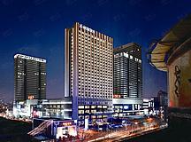 要开会网、会议场地、青岛富力艾美酒店