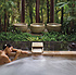 ESPA贵宾治疗室的户外浴池